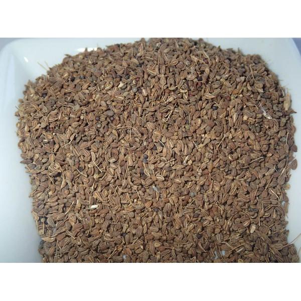 Анасон на семена (Pimpinella anisum) 20 гр.