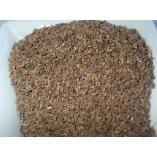 Анасон (Pimpinella anisum) 20 гр.
