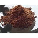 Ванилия на прах (Vanilla) 5 гр.